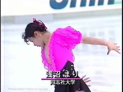 浅沼まり Mari Asanuma 1991/1992 Japan Nationals 全日本選手権 - Malaguena