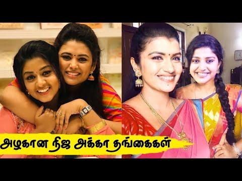 Vijay Tv Serial Actresses Real Sister's   Real Life Sister's Of Vijay Tv Serial Actresses   Vijay Tv