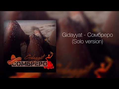 Gidayyat - Сомбреро (solo Version)