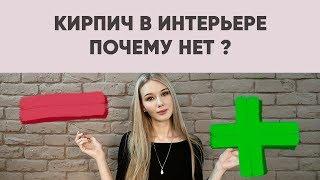 видео Белая плитка в интерьере