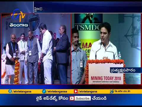 Mining Today 2018 |International Conference at Hyderabad | Minister KTR speech