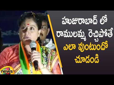 BJP Leader Vijayashanthi Aggressive Speech In Huzurabad By-Election Campaign | TS News | Mango News