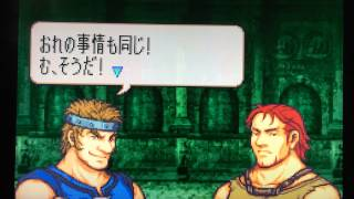 【FE烈火の剣】支援会話 バアトルとドルカス