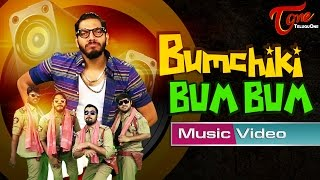 BUMCHIKI BUM BUM by Noel Sean | A Tribute to KUMARI 21F