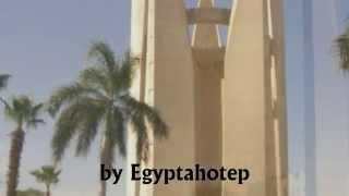 EGYPT 739 - HIGH DAM of ASWAN - (by Egyptahotep)