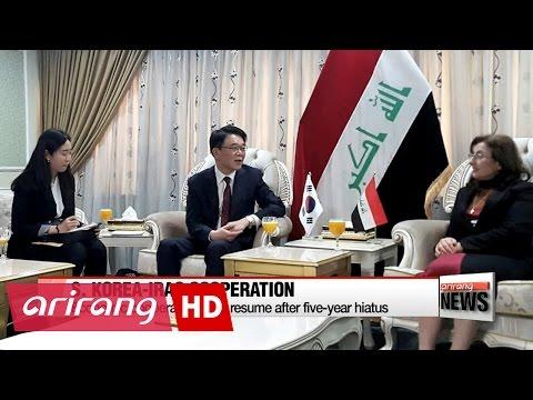S. Korea-Iraq economic talks resume after five-year hiatus
