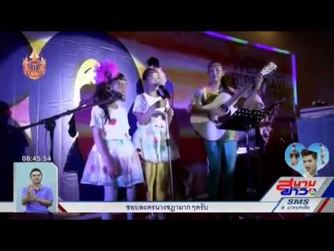 Trái Tim Băng Giá Tập 9 Vietsub ( Phim Thái Lan ) Weir Sukollawat from YouTube · Duration:  43 minutes 39 seconds