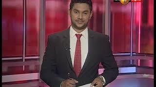 News 1st: Prime Time Sirasa News - 10 PM   (23-06-2018)
