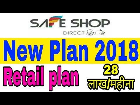 Safe shop retail plan || New plan safe shop 2018