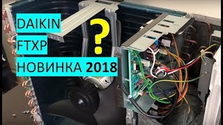 Обзор кондиционера Daikin FTXP20L / RXP20L (серия FTXP 2018)