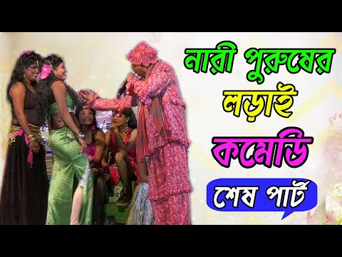 Aj Bangla ||