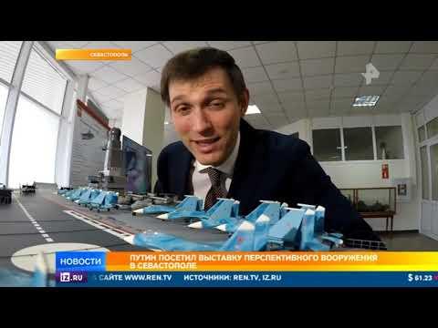 """Пуск """"Кинжала"""" и модернизация флота: как прошли военные ученые в Крыму"""