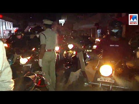 സംസ്ഥാനത്ത് നാളെ മുതല് രാത്രി കര്ഫ്യൂ; നിയന്ത്രണം കടുക്കുന്നു  | Covd 19 | Kerala Night curfew