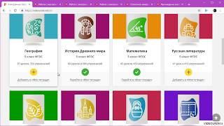 Электронная тетрадь онлайн - эффективный помощник учителя в работе с учащимися