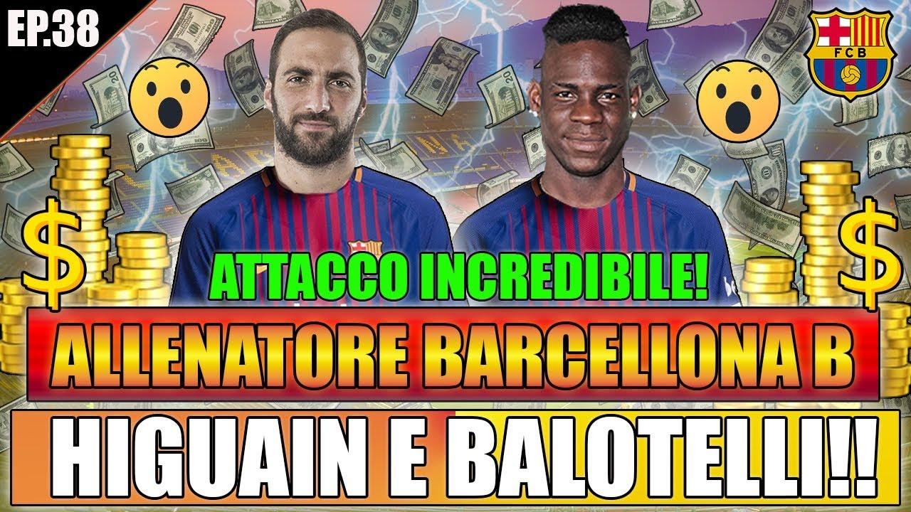 Higuain E Balotelli Un Attacco Incredibile Goal E