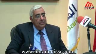حوار لهرم مصر مع المصرفى الكبير أشرف القاضى رئيس مجلس ادارة المصرف المتحد