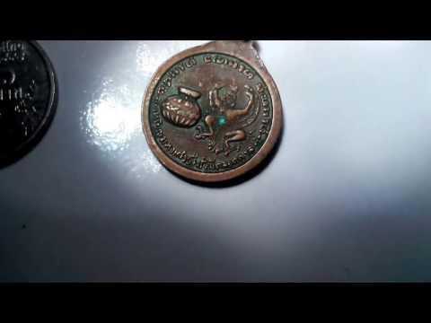 เหรียญ หลวงปู่เเหวน รุ่นมหาเศรษฐีมั่งมีตลอดกาล ซูมชัดๆ HD