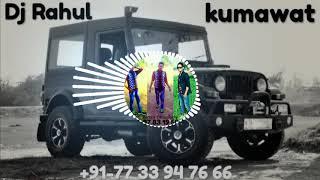 Bawli Tared Ja Jile Zindagi Remix Dj Suresh Choudhary
