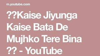 #korean #song#korean song , Kaise jiyunga kaise by Atif Aslam: musafir Song  | korean song,! musafir