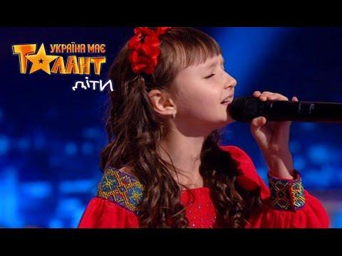 Young folk artist - Got Talent 2017