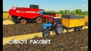 Farming Simulator 2019. УБОРКА ЗЕРНОВЫХ. НОВЫЙ ПАЛЕССЕ GS16. ЧАСТЬ 6