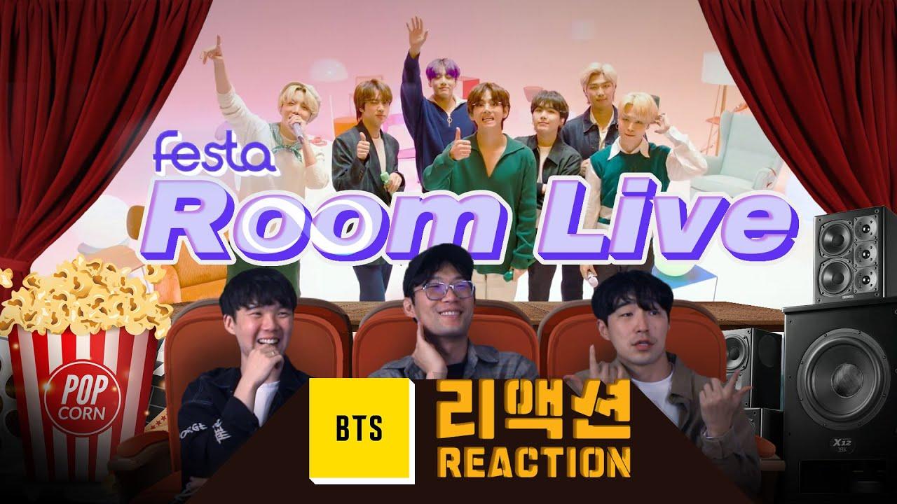 [ENG SUB] 2021 BTS Festa Room Live Reaction/2021 방탄소년단 페스타 룸 라이브 리액션🎬 [이유있는 영화관]