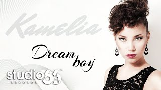 Kamelia - Dream boy (Smiley cover)
