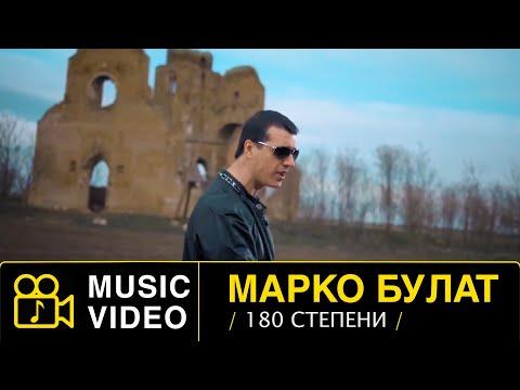 Marko Bulat - 180 stepeni - (Official Video 2013) HD
