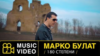 Marko Bulat - 180 stepeni - (Official Video 2013) HD