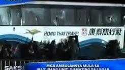 Manila Hostage Taking Full Coverage August 23, 2010