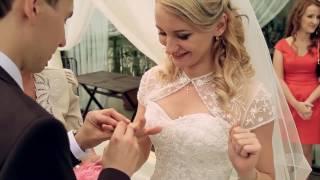 Красивая свадьба в Туапсе