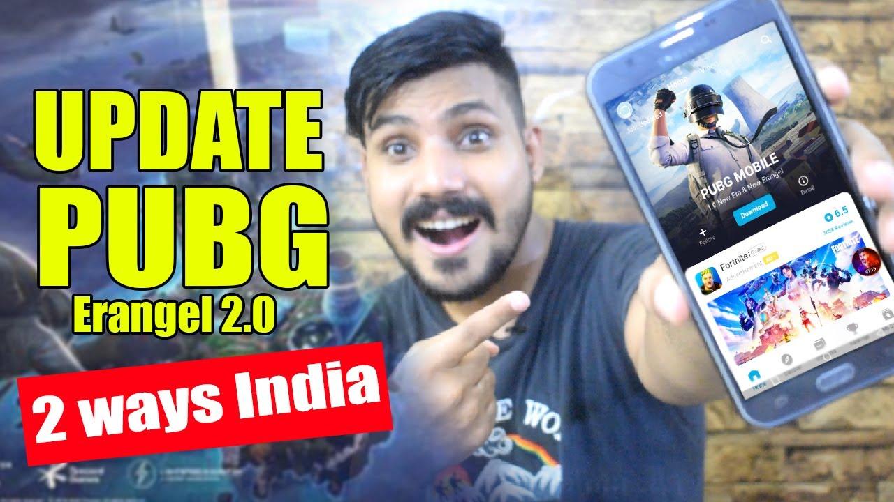 2 Ways to Update PUBG Erangel 2.0 in India | PUBG Update Kaise Karen 2020