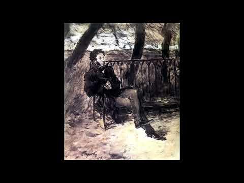 Прощанье (Товарищам). Пушкин Александр Сергеевич