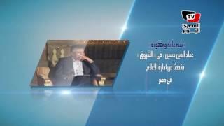 قالوا: عن إدارة الإعلام في مصر .. وقانون بناء الكنائس