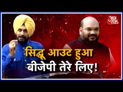 Navjot Singh Sidhu Breaks Ice Over Resignation From Rajya Sabha