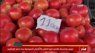 أسعار لخضر و الفواكه في شهر رمضان