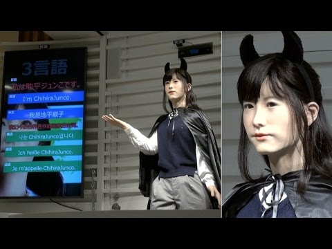 Introducing ChihiraJunco — Toshiba's multilingual android in Odaiba