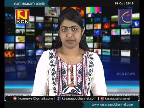 KCN Malayalam News 20 Oct 2016