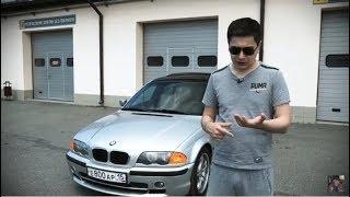 За сколько можно взять нормальную BMW E46?
