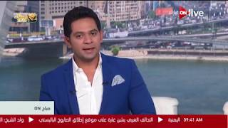 صباح ON - غارات إسرائيلية على ريف دمشق.. الجيش السوري يتصدى لها