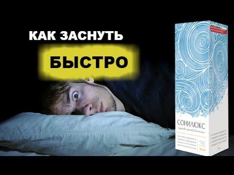 Таблетки Рексетин: инструкция по применению, отзывы, цена
