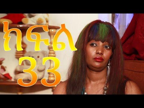 Meleket - Episode 33 (Ethiopian Drama)