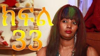 Meleket Drama - Episode 33