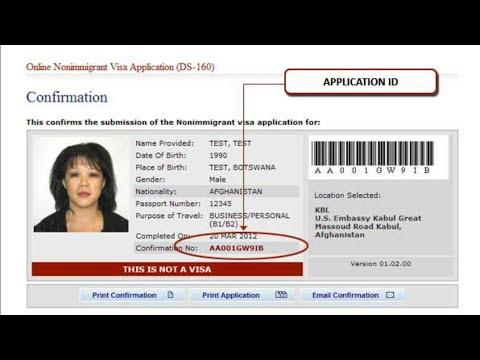 How to track uk visa via passport no. | How to check uk visa online | uk visa status check online |