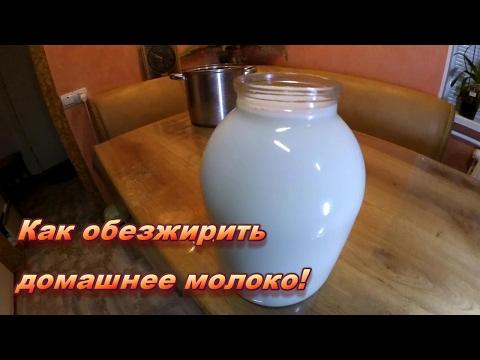 Как снизить жирность молока