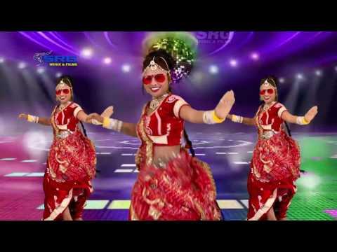 राजस्थानी Dj Blockbaster Song 2017  || ब्याई D.J.को बैस छै तगड़ो !! सुपरहिट Dance !! Jitu Mali tonk