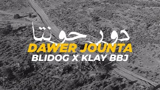 Blidog Ft. Klay BBJ - Dawer Jounta (Clip Officiel)
