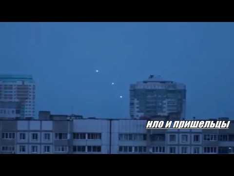 НЛО 2017! Последние видео НЛО из Лондона