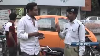 ahmedabad : traffic police fine
