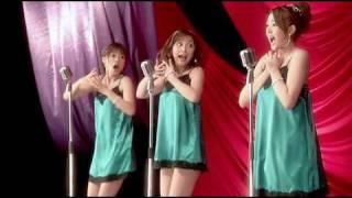 美勇伝 - 一切合切 あなたにあ・げ・る (2006)